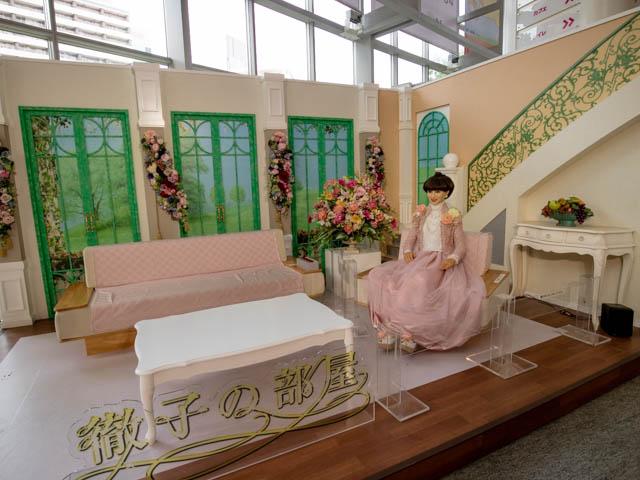 テレビ朝日 徹子の部屋