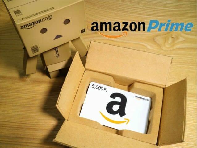 Amazonプライム会員を2年間経験しました。実際には良かったのか? 悪かったのか?
