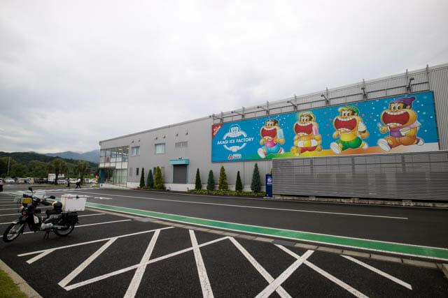 埼玉にある日本最大のアイス工場 赤城乳業本庄千本さくら工場にいってみた
