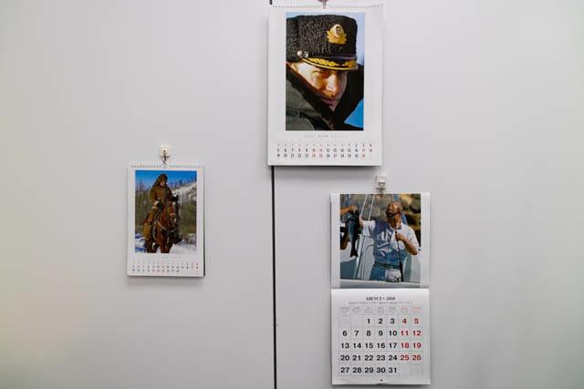 プーチンカレンダー 壁掛け