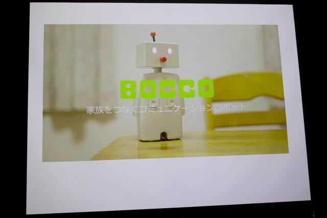 BOCCO スライドタイトル
