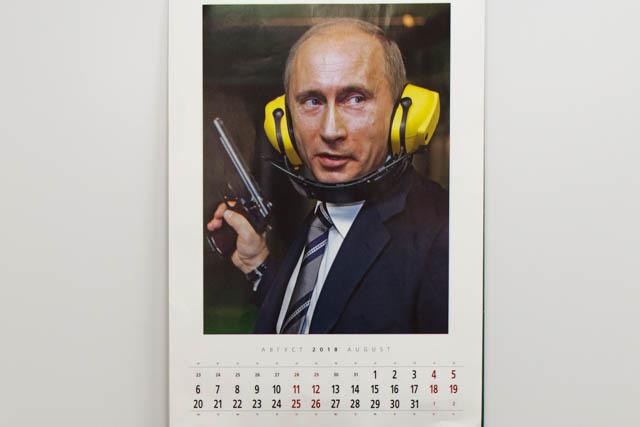 巷で魔除けの効果があると噂されるプーチンカレンダーを知っているか?