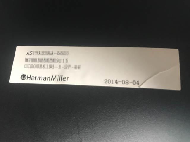 セイルチェア 修理 番号
