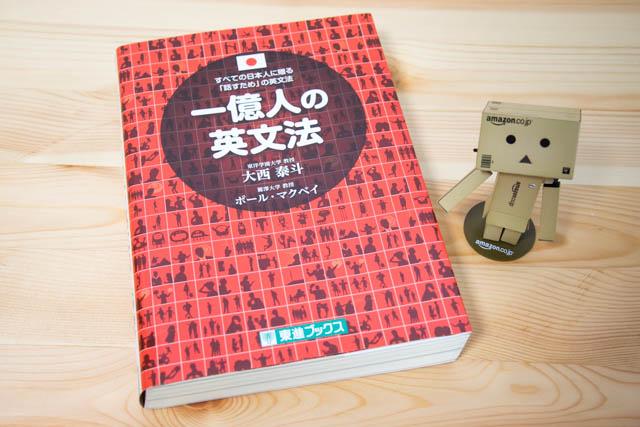 英語が苦手で嫌いな僕でも勉強を続けていけそうだと感じた日本語は一切使わない学習方法のロゼッタストーン