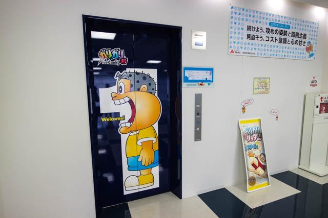 赤城乳業 1Fエレベーターホール