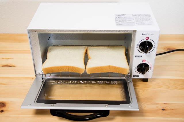 オーブントースター 食パン