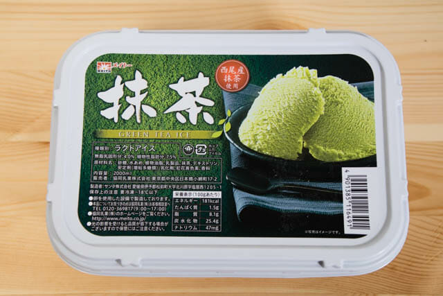 業務スーパー 抹茶アイス パッケージ
