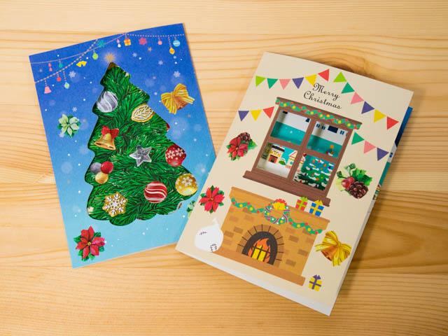 今年のクリスマスツリーはマスキングテープで自作してみよう #ロフト #秘密の屋根裏 #1枚ずつめくれるマスキングテープ