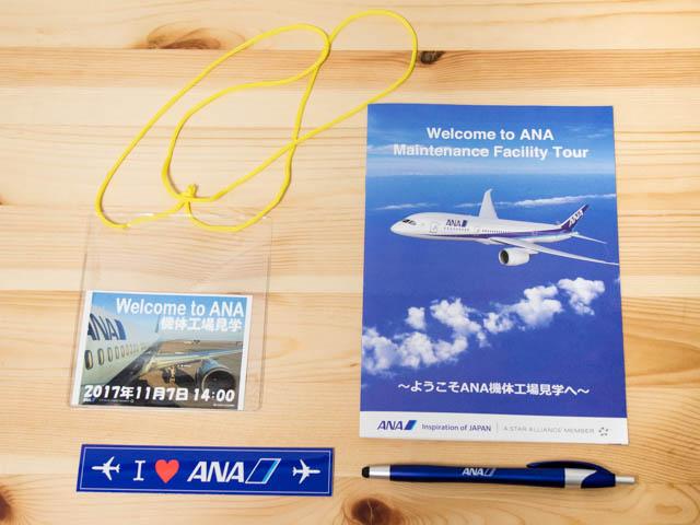 機体工場見学 ANA 25