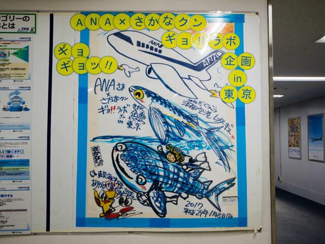 機体工場見学 ANA 23