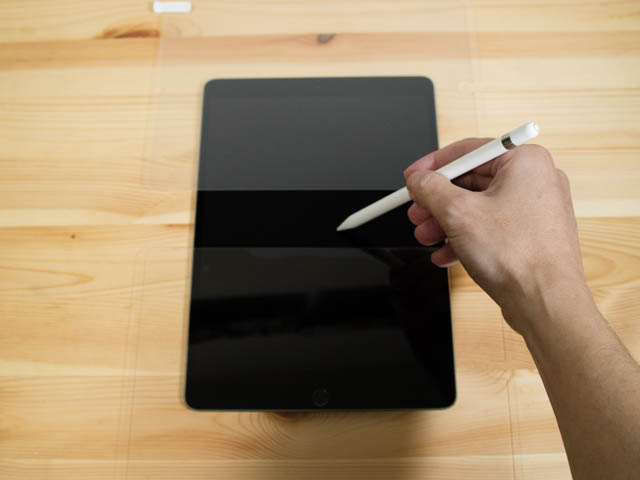 iPad Proに保護ガラスを貼ったらApple Pencilがスベリまくって書きづらいので回避策を考えた