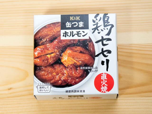 缶つま 鶏セセリパッケージ