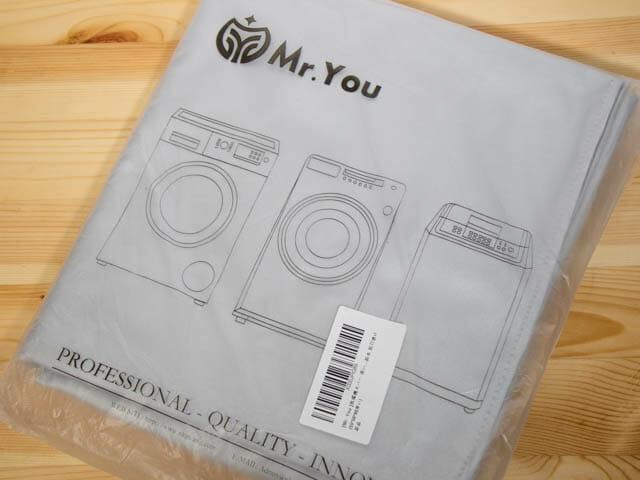 洗濯機カバー タイトル