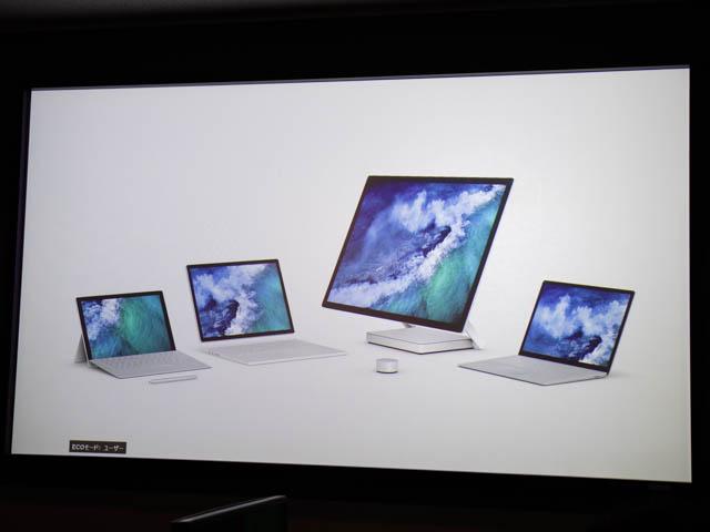 マイクロソフト 新製品Touch Tryイベント Surfaceファミリー