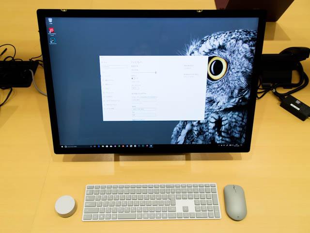 マイクロソフト 新製品Touch Tryイベント SurfaceStudio正面