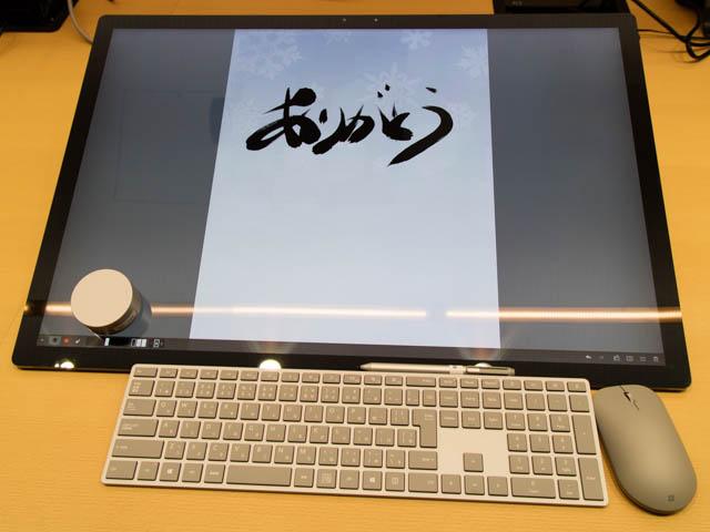 マイクロソフト 新製品Touch Tryイベント SurfaceStudio傾斜