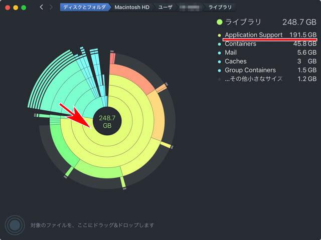 Mac空き容量を増やす DaisyDisk3