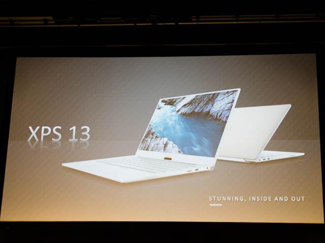 DELL新製品発表会201801 XPS13 スライド