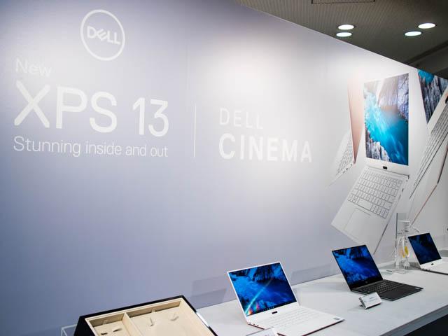 DELLの新しいXPS 13の発表会は、特に女性にオススメな内容でした