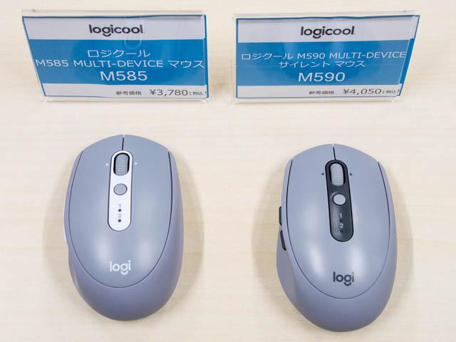 Logicool M585 M590比較正面