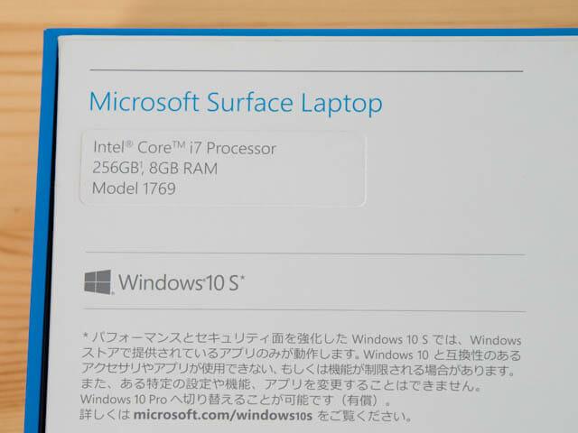 SurfaceLaptop スペック