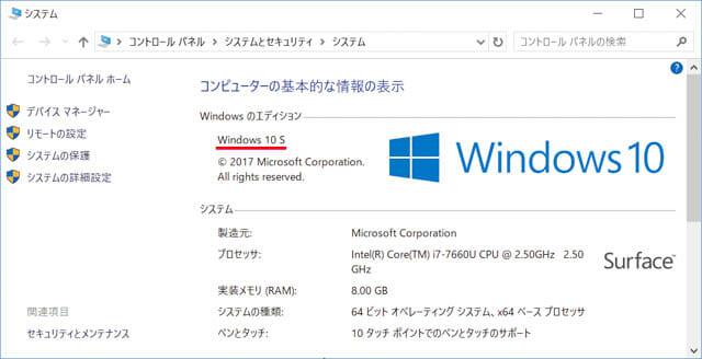 SurfaceLaptop Windows10S