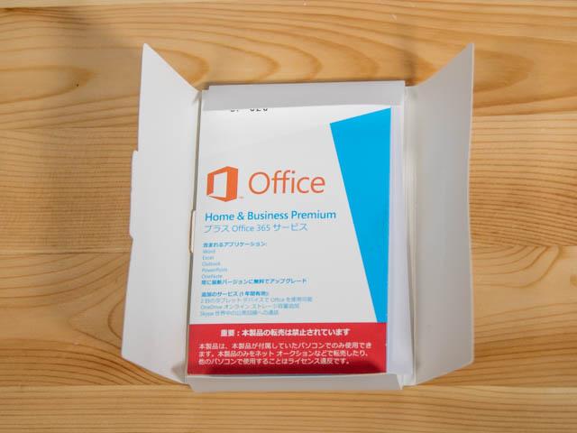SurfacePro Office