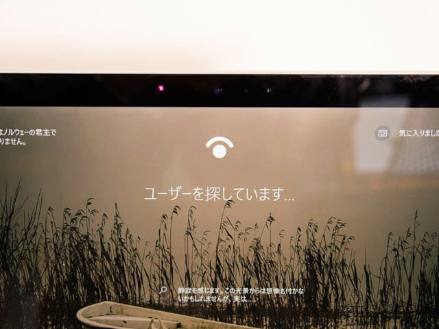 SurfacePro WindowsHello
