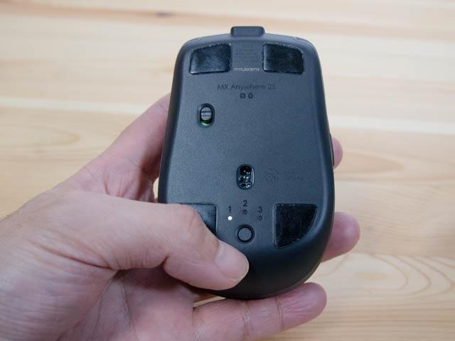 Logicool MX1600sデバイス切替
