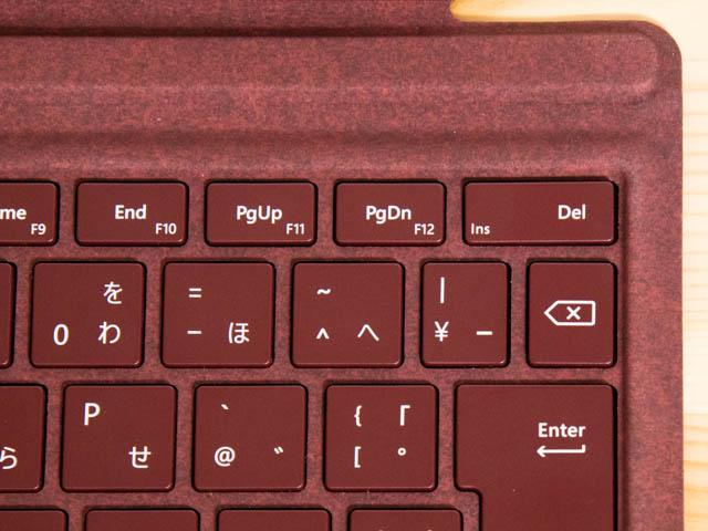 SurfacePro タイプカバー小さいキー