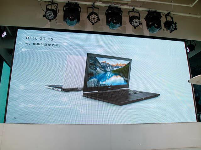 DELL新製品発表会201804 G7 15スライド