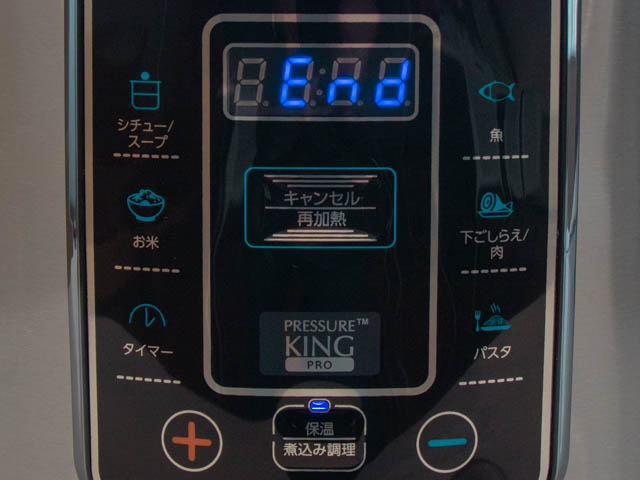 ショップジャパン プレッシャーキングプロ 正面パネル