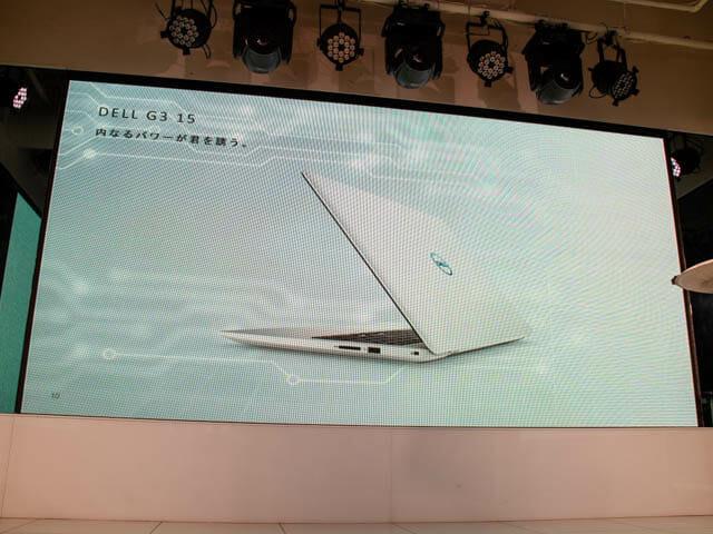 DELL新製品発表会201804 G3 15スライド