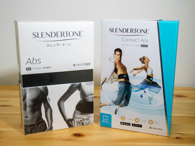 ショップジャパンのEMS家電スレンダートーン アブベルトとコネクトを試してみた