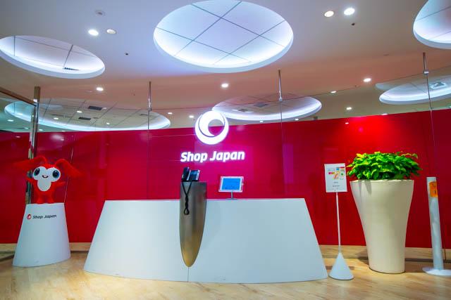 【セール】ショップジャパンで最大71%OFFの20周年記念セール中