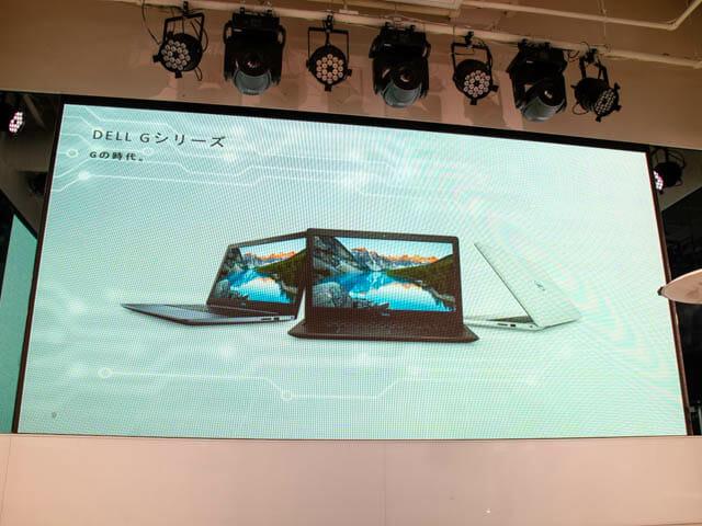 DELL新製品発表会201804 Gスライド