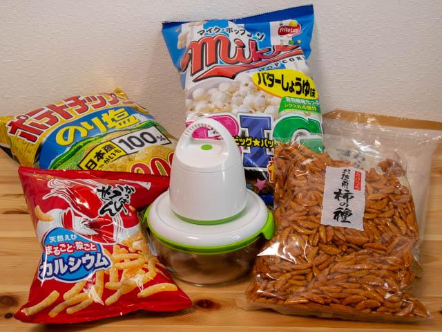ショップジャパン フォーサ 菓子