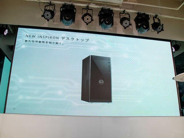 DELL新製品発表会201804 その他INSPIRONデスクトップ