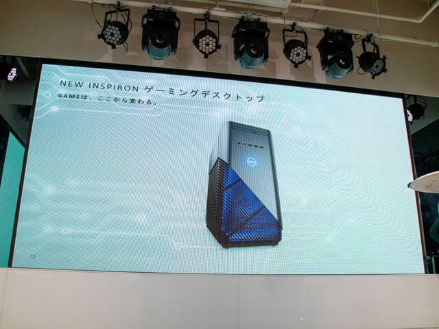 DELL新製品発表会201804 その他ゲーミングデスクトップ