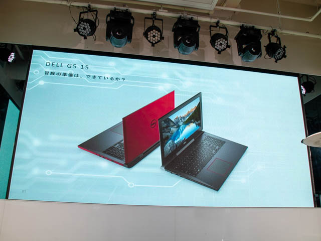 DELL新製品発表会201804 G5 15スライド