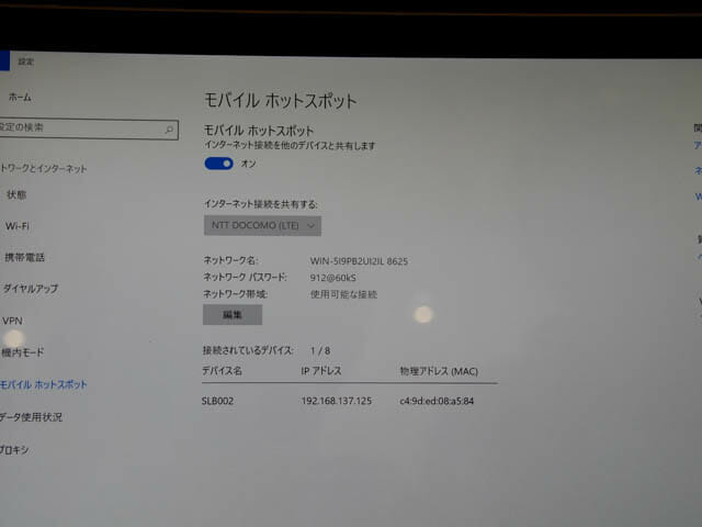 マイクロソフト イベント 201804 SurfaceProLTEAdvanced テザリング
