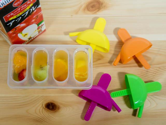 自宅で簡単アイスキャンディーメーカー ジュース