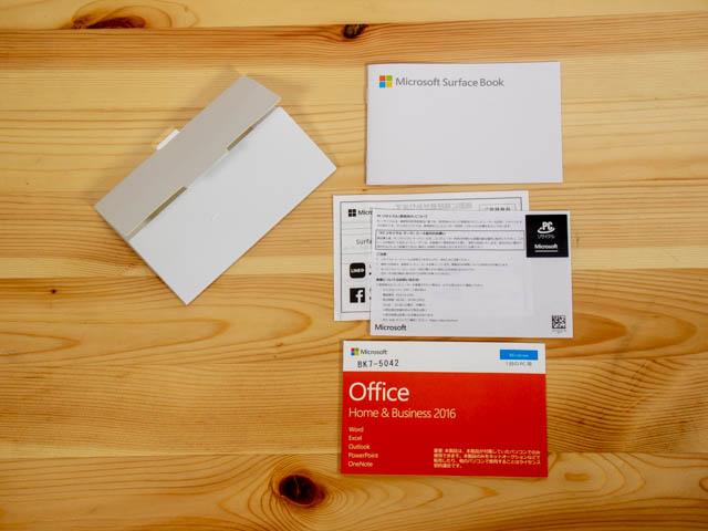 SurfaceBook2 15inch 取説