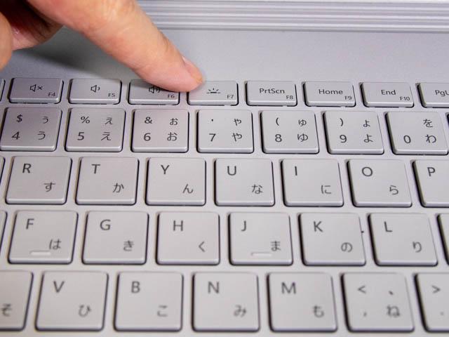 SurfaceBook2 15inch キーボードバックライトスイッチ