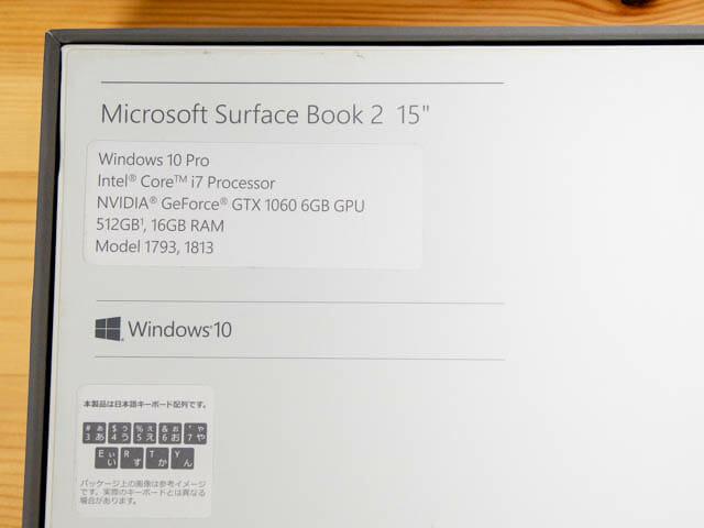 SurfaceBook2 15inch スペック