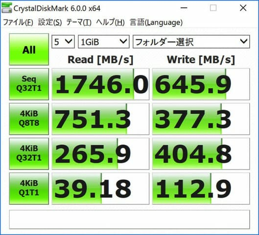 SurfaceBook2 15inch SSDベンチ 内蔵