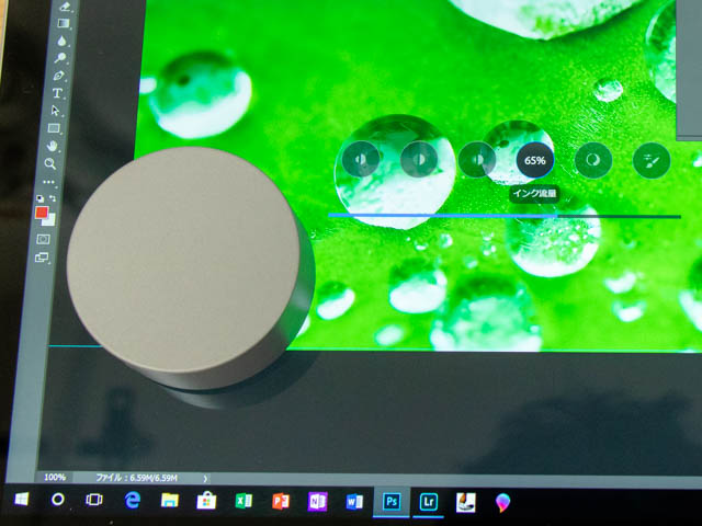SurfaceBook2 15inch Dial Photoshop