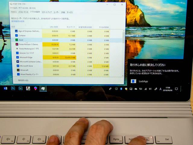 SurfaceBook2 15inch ディスプレイ取外し