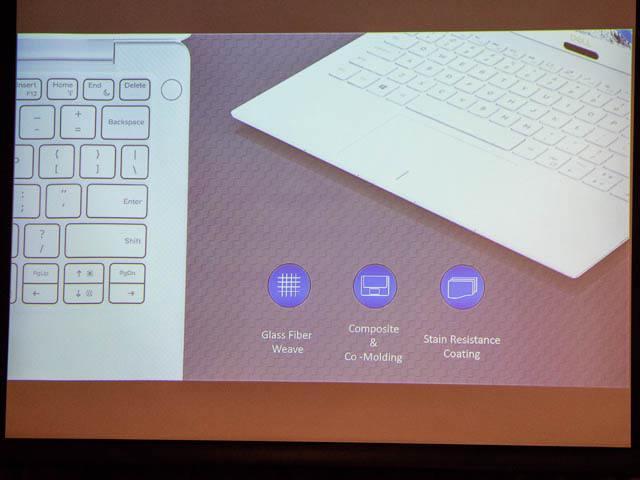 DELL Ambassador201806 XPS13開発秘話 グラスファイバー