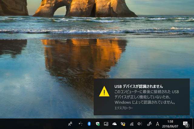 SurfaceBook2 15inch バッテリー警告2